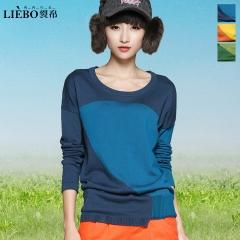 2014春款打底毛衫拼色毛衣 长袖套头针织衫 莺 蓝色