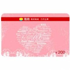 礼品充值购物卡(现金) 礼品充值购物卡(现金) 200元