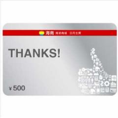 礼品充值购物卡(现金) 礼品充值购物卡(现金) 500元