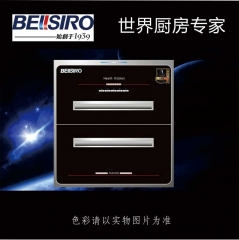 贝尔斯诺(BELLSIRO) 消毒柜 120黑色