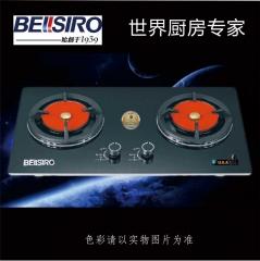 贝尔斯诺(BELLSIRO) 燃气灶 天然气