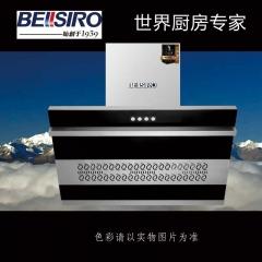 贝尔斯诺(BELLSIRO) 油烟机 钢玻结合(现货)