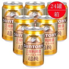 三得利(SUNTORY)啤酒 超纯拉罐330ml*24罐/箱