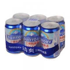三得利(SUNTORY)啤酒  清爽拉罐六连包330ml*6罐/组