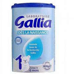达能 佳力雅(GALLIA)  1段近母乳混合喂养型奶粉 6罐包邮